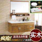 简约现代橡木浴室柜组合卫生间小洗漱台吊柜洗手洗脸盆柜实木卫浴