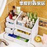 韩版塑料创意多抽屉化妆品收纳盒梳妆台放护肤品整理盒浴室化妆盒