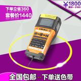 兄弟标签机PT-E550W无线WIFI便携式电力线缆标签打印机代替pt7600