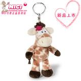 NICI专柜正品野生朋友系列WF 28长颈鹿黛比毛绒钥匙扣挂件38613