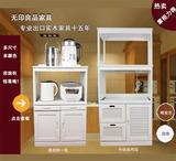 特价实木电器柜厨房储物柜餐边柜木质微波炉柜客厅酒柜碗柜简约