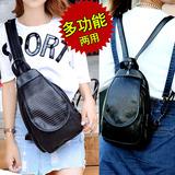 2015新款双肩包女包日韩版铆钉女士单肩斜挎胸包水洗真皮小背包包