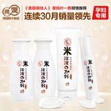 亲润孕妇护肤品孕妇化妆品 天然大米滢润保湿4件套 孕期专用套装