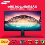发顺丰买1送3礼三星曲面显示器27寸S27E500C高清液晶电脑显示屏幕