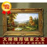 欧式高档古典风景客厅手绘画有框油画壁画山水聚宝盆正品五只小鹿