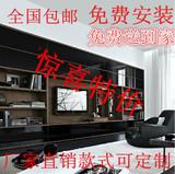 钢琴烤漆电视柜 简约现代客厅组合厅柜 电视背景墙柜234米电视柜