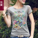 茁美2016春夏装新款民族风女装蕾丝短袖t恤女圆领贴布钉珠打底衫