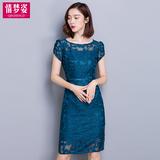 大码女装夏装2016新款潮韩版修身夏季性感显瘦蕾丝连衣裙夏中长款
