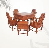 特价红刺猬紫檀花梨木象头全自动麻将桌红木麻将机中式实木麻将台