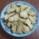 大学生创业 农家无硫中药材白术片可磨白术粉可搭配白芍茯苓250g