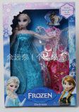 冰雪奇缘娃娃公主芭套装艾莎安娜带衣服6关节小女孩玩具批发