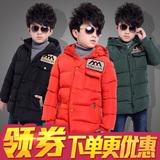 2015冬季韩版男童加绒加厚棉衣外套卡通儿童棉服中长款棉袄中大童