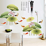 中国风荷花墙贴纸温馨 创意卧室客厅防水墙纸贴画装饰可移除贴花