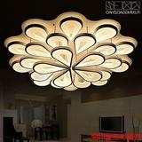 创意LED吸顶灯客厅灯个性时尚卧室灯大气圆形孔雀现代简约餐厅灯