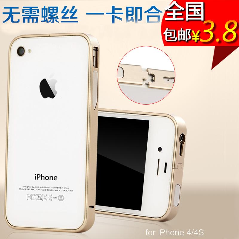 新款iphone4s手机壳超薄卡扣金属边框苹果4/4s手机壳