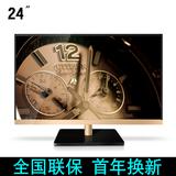 三星同款19寸24寸显示器电脑液晶显示屏IPS高清游戏便携显示器22
