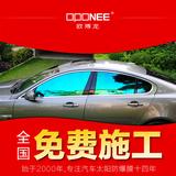 欧博龙 汽车贴膜 汽车防爆膜 太阳膜 前挡隔热膜 玻璃贴膜 全车膜