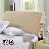 秋季上新 纯色床头罩床头保护套 全棉加棉加厚 皮床木板床