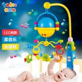 婴儿音乐旋转床铃 宝宝新生儿床头挂铃玩具投影可拆卸床头铃0-1岁
