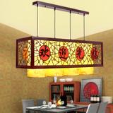 现代中式吊灯方形欢迎光临木质灯具吧台收银台灯酒楼茶楼门厅吊灯