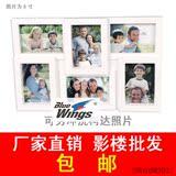 全家福六组合欧式儿童相框5寸6寸7寸连体洗照片宝宝照相框挂墙