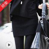 秋冬韩版女装针织半身裙毛线包裙裹裙迷你包臀裙短裙子一步裙韩国