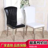 家用成人吃饭餐厅不锈钢简易餐椅现代简约鳄鱼皮椅子靠背椅餐桌椅
