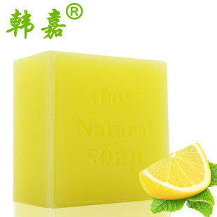Han Jia handmade soap lemon essential oil SOAP 100g Whitening Moisturizing facial SOAP wash the bath SOAP