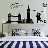 宿舍创意荧光夜光贴个性墙贴墙壁贴纸卧室装饰品床头墙画墙上贴画