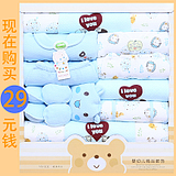 新生儿礼盒纯棉婴儿衣服春秋套装刚出生母婴用品初生满月宝宝礼物