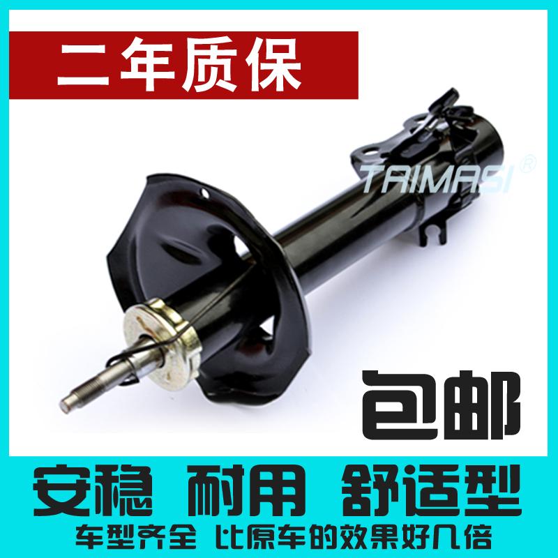 海马丘比特 海马S7 专用避震胶 缓冲胶 缓冲垫 减震胶 弹簧改装高清图片