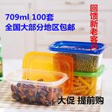 包邮709ml彩盖长方形一次性餐盒外卖饭盒汤碗打包盒快餐盒千层盒