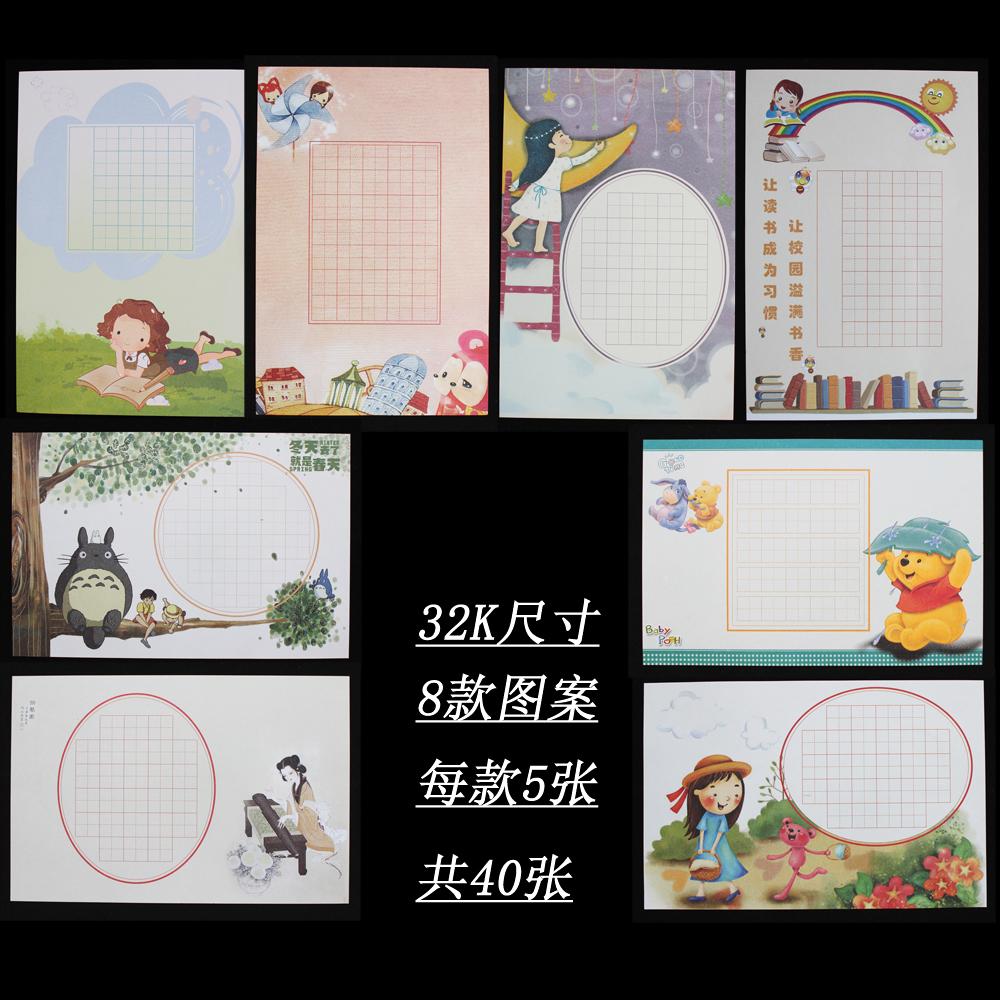 实体店批发书法本 米字田字格硬笔书法练字纸专用 满20本包邮
