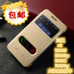 【手机保护套/壳】 三星gt-i9100g手机套翻盖皮套gti9108原高清图片