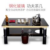 钢化玻璃功夫茶几现代简约客厅办公带电磁炉组合自动茶桌台泡茶几