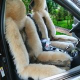 羊毛坐垫狼皮座垫纯羊毛汽车坐垫冬季真皮坐垫通用坐垫车垫车座套
