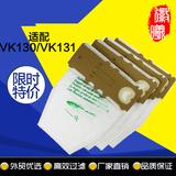 适配VORWERK福维克吸尘器配件尘袋垃圾袋VK130/131/FP130/131布袋