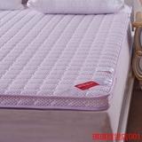 立体记忆棉床垫床褥榻榻米定做硬质棉加厚席梦思床垫子1.5m床1.8