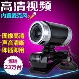 高清红外夜视视频摄像头1200线防水摄像机器广角探头安防系统