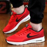 夏季轻便透气耐磨跑步运动鞋男士板鞋红色网面休闲学生低帮气垫鞋