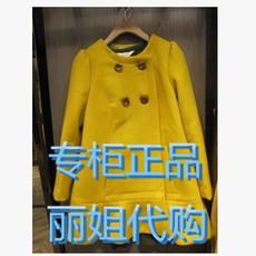 地素 2012哪个牌子好 2012杜达雄男人梦素琴 地素 2012报价 中国海洋