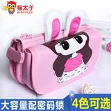 猫太子 韩国可爱笔袋男女大容量文具盒铅笔盒小学生铅笔袋 密码锁