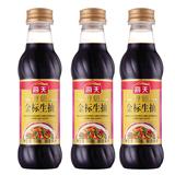 【3瓶装】海天特级金标生抽500ml 非转基因黄豆酿造酱油 调味品