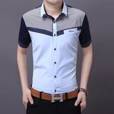 夏季男士短袖衬衫韩版修身型免烫商务休闲正装男衬衣拼接男装 潮