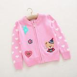 订制款yoyo赫童装韩版16春款儿童女童纯棉拉链毛衣开衫外套