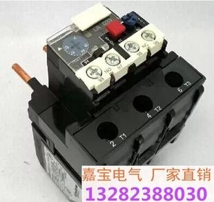 热继电器lrd 3357c37 50a正品低价 热继电器实物接线图 热继电器lrd