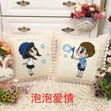 最新款印花十字绣抱枕客厅卧室情侣枕套泡泡爱情卡通动漫一对包邮