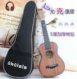 21 23 26寸尤克里里小吉他手提背包 ukulele加棉琴包乌克丽丽琴包