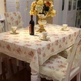特价包邮热销蕾丝田园高档餐桌布艺椅坐垫套装欧式台方茶几布中式