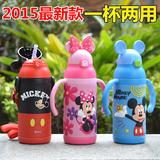 宝宝保温杯带吸管手柄背带两用水杯1-3岁儿童饮水杯防漏婴儿水壶